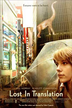 Lost In Translation (American Zoetrope/Constantin/Universal, 2003)